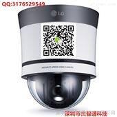 LW9226(I)-APLG球型网络摄像机全国总代理