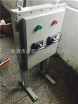 移动式防爆动力照明配电箱