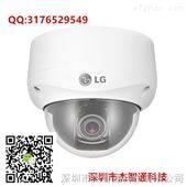 LG高清半球摄像机