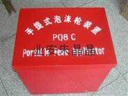 蓄电池消防水龙带箱