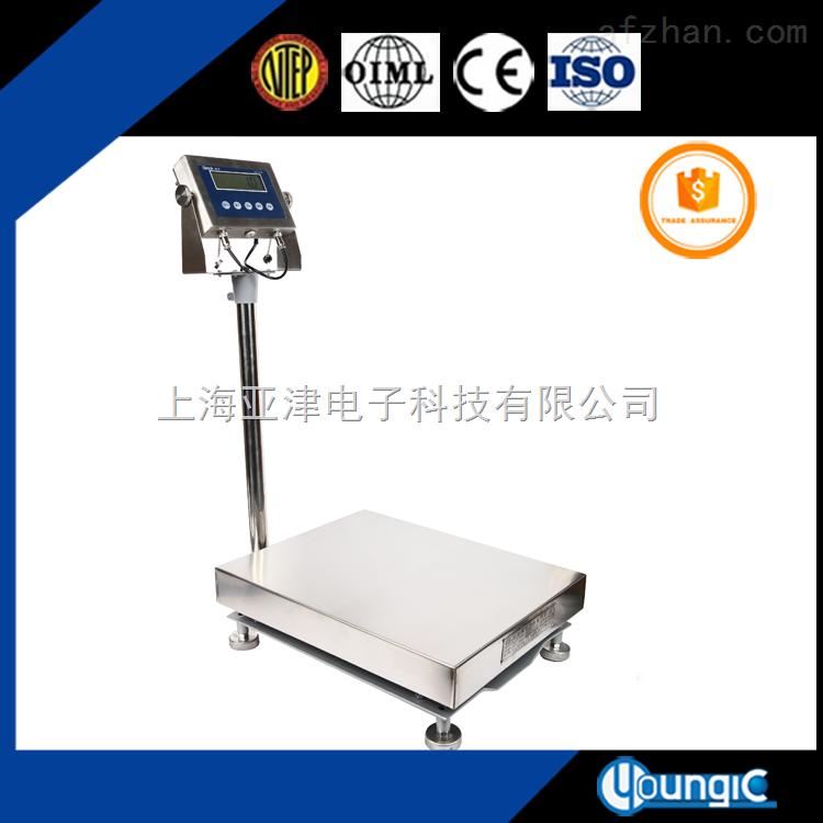 防爆秤TCS-EX-3100系列上海防爆电子台秤批发价