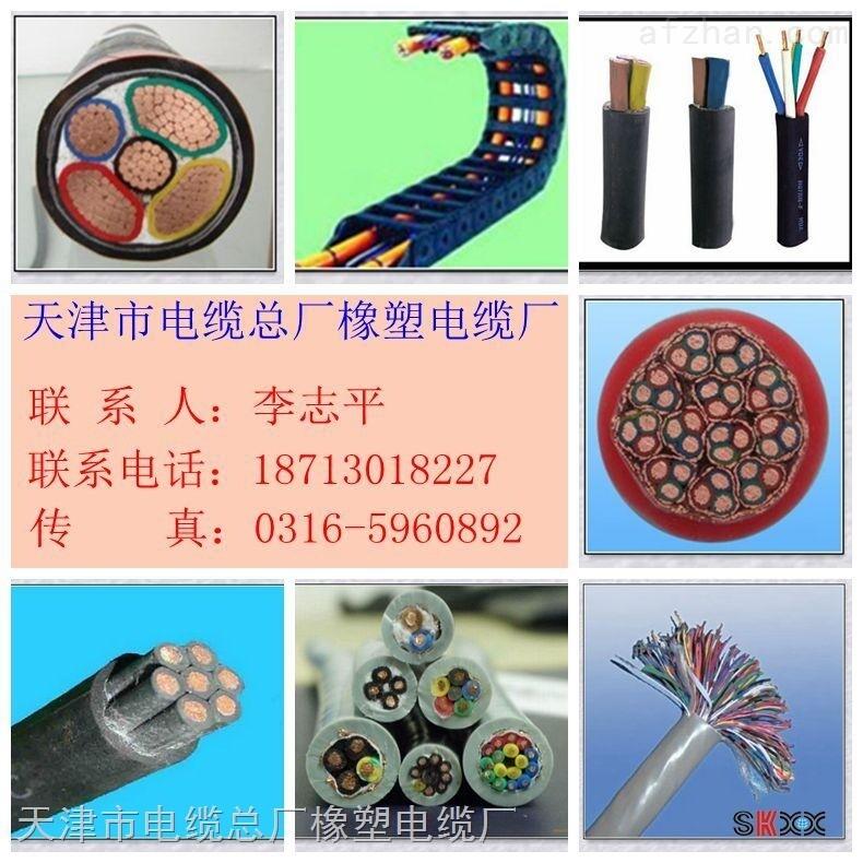 电线电缆UGFP高压屏蔽软电缆UGFP橡胶电缆规格型号