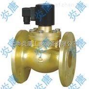 供应ZQDF-50F直动活塞式蒸汽法兰电磁阀 秦