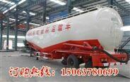 10吨粉煤灰罐车出厂今年实时价格报价出口
