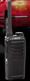 深圳好易通对讲机批发TC310模拟对讲机
