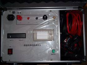 HCL5500/5600回路电阻测试仪