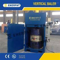 防靜電涂料桶壓縮打包設備可定制