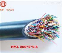石油填充通信电缆-HYAT