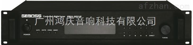 数字广播调谐器FBX-201F
