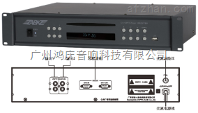PA2176C智能公共广播CD机作用