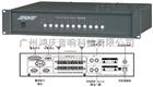 PA2184B智能广播十路分区器