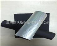 b2级橡塑管厂家价格,批发橡塑保温管价格
