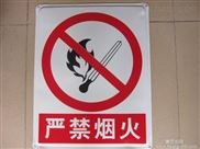 武汉供应 道路交通安全标志牌可定制