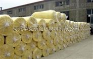 屋面玻璃棉生产厂家批发及销售网址