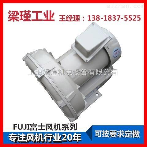 VFC108A-S中国台湾富士鼓风机
