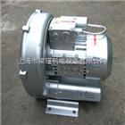 2QB230-SAA11漩涡鼓风机,台湾漩涡气泵,漩涡高压风机现货