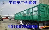 标准轻型11.5米栏板半挂车自重价格