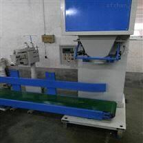 泸州饲料颗粒定量包装机销售商