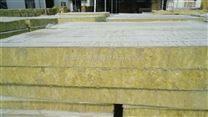 华克斯岩棉板生产厂家|玄武岩棉板批发价格
