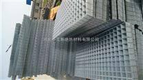 华克斯岩棉板厂家|外墙岩棉板价格