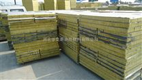 华克斯岩棉板专业厂家|吸音岩棉板应用优势