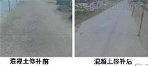 白山专业生产 混凝土密封固化剂 厂家