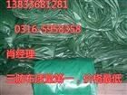 湖北省三防布每平米价格¥