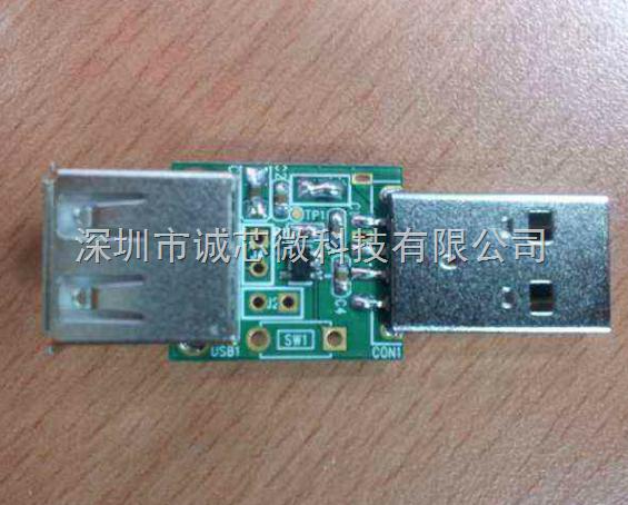 深圳市诚芯微科技有限公司 电子电工 车充ic >ma5887ma5887应用电路图