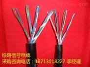 销售PTYV铁路信号电缆4*1.0mm2聚氯乙烯外护套电缆