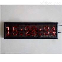 局域網電腦授時電子鐘
