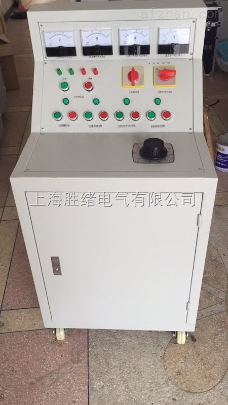 高低压开关柜通电实验台