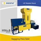 HBA-B60甘蔗渣压缩打包设备全自动化操作