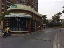 上海自動車牌識別軟件