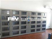 物证柜 智能物证柜及涉案物证管理柜的特色-浙江福源