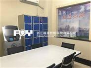 电子物证柜 物证管理柜及物证中心柜的操作及管理-浙江福源