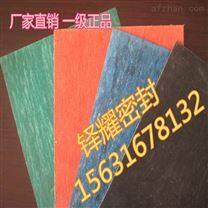 甘肃石棉橡胶板