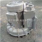 VFC508AF-SVFC508AF-S富士鼓风机/进口漩涡式风机/台湾高压漩涡气泵现货
