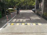智能停车场收费系统 停车收费设备