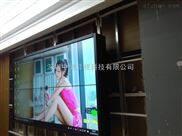 55寸无缝拼接电视墙|甘肃供应商规格