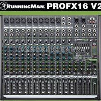 北京无力值比要高销售新款美奇 ProFX16V2 效果器调音台