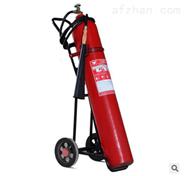 推车式MTT/24二氧化碳灭火器