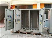 室外防水机箱机柜