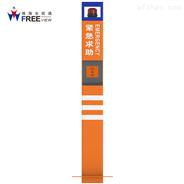 一键求助终端 紧急呼叫系统 道路车站联网报警设备装置 一键可视