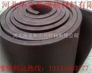 橡塑保温板单价