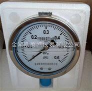 Y-100B-F不锈钢压力表