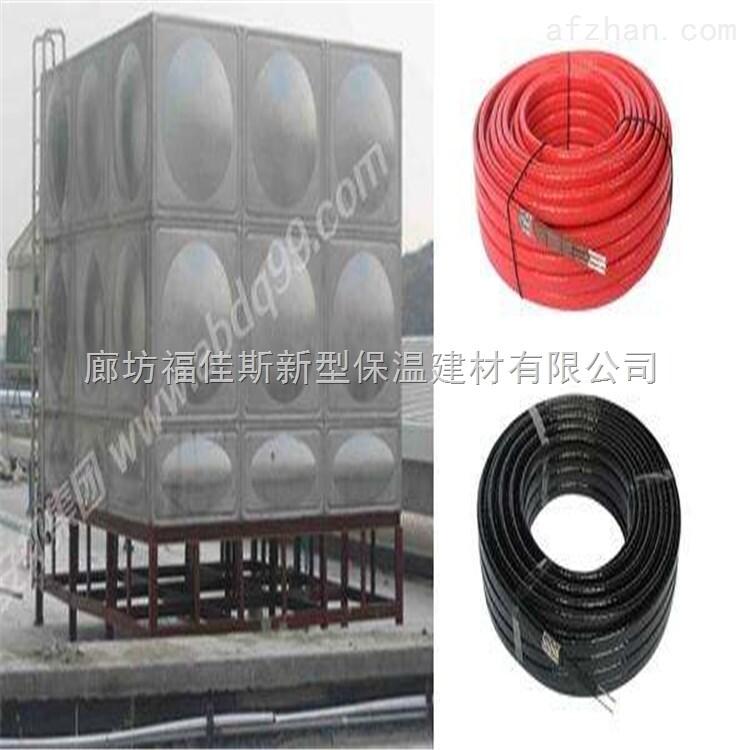 绥化市电伴热 优质电伴热 电伴热出厂报价