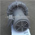 VFC508AVFC508A,1.3/1.9KW,VFC富士鼓风机/进口漩涡式风机现货