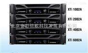 销售美国CROWN皇冠XTI2002A专业舞台会议多功能厅纯后级数字功放