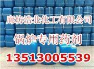 肇庆/中央空调防冻液---浓缩防冻液可货到付款