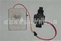 SDL-109水管停水断流报警器